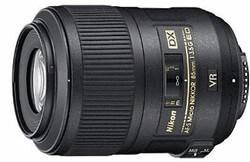 Makroobjektive - Nikkor f/3.5 Micro 85mm
